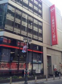 三菱東京UFJ銀行 調布南支店の画像1