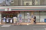 セブン-イレブン調布布田4丁目店