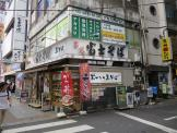 富士そば上野店