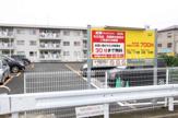 タイムズ武蔵野台駅前