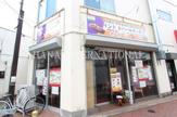 インドネパールキッチン清水ヶ丘店
