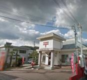 亀川郵便局