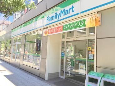 ファミリーマート京町堀三丁目店の画像1