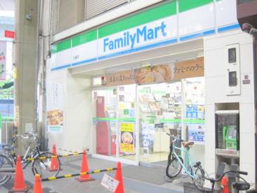 ファミリーマート九条店の画像1