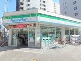 ファミリーマート阿波座立売堀店