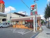 セブン-イレブンJR野田駅南店