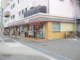 セブン-イレブン大阪海老江2丁目店
