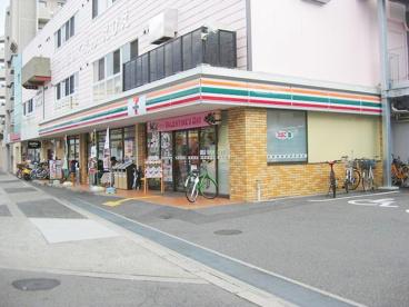 セブン-イレブン大阪海老江2丁目店の画像1