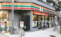セブン-イレブン大阪福島7丁目店の画像1