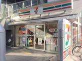 セブン-イレブン大阪西九条駅前店