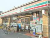 セブン-イレブン大阪中之島6丁目店