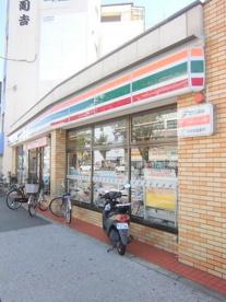 セブン-イレブン千鳥橋駅前店の画像1