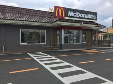 マクドナルド 中小河原店の画像1