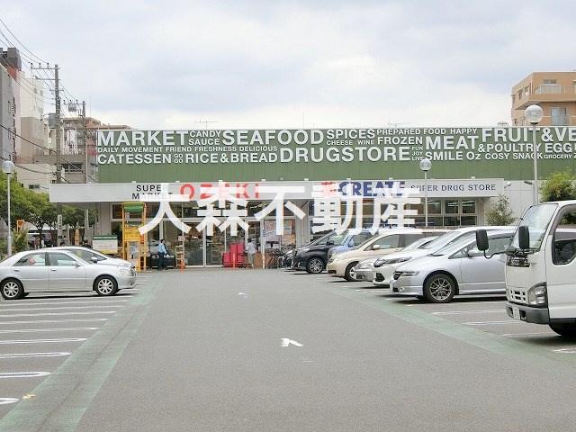 オオゼキ大森北店の画像