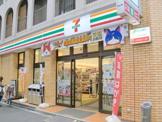 セブン‐イレブン 大阪江之子島1丁目店