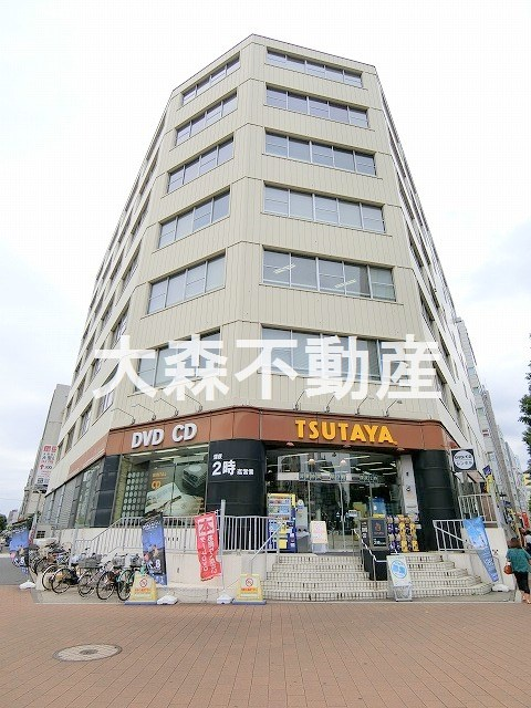 TSUTAYA大森駅東口店の画像