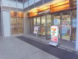 セブン-イレブン堂島リバーフォーラム店