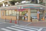 セブン-イレブン大阪梅田2丁目西店