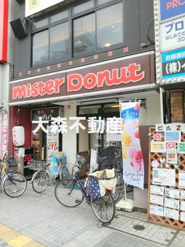 ミスタードーナツ 蒲田東口の画像
