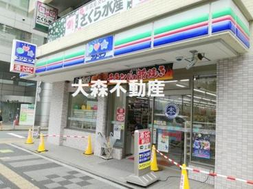 スリーエフ 大田区役所前店の画像1