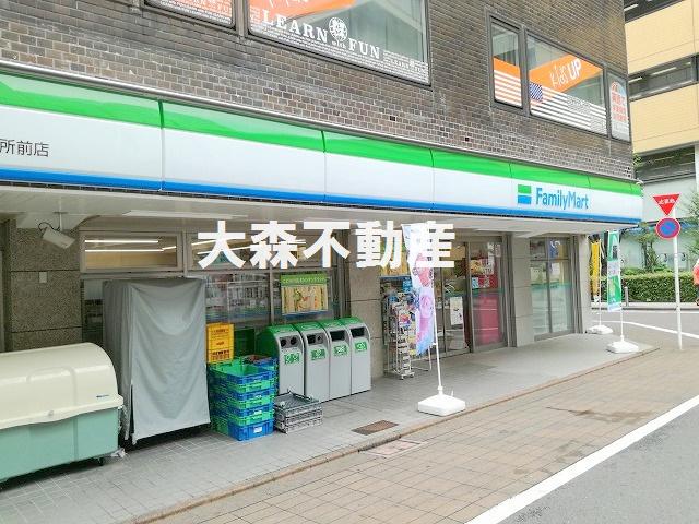 ファミリーマート 大田区役所前店の画像