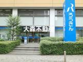 中央労働金庫 蒲田支店