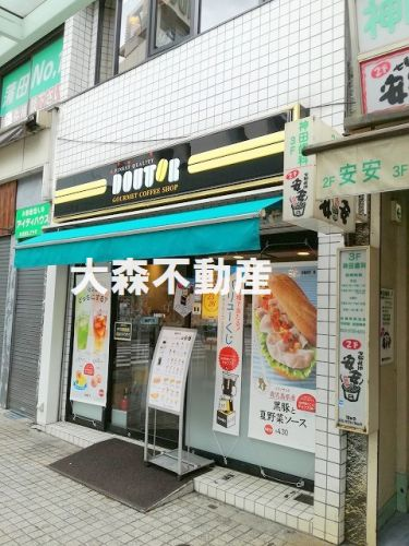 ドトールコーヒーショップ 蒲田東口店の画像