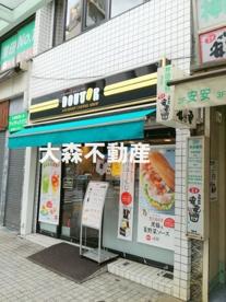 ドトールコーヒーショップ 蒲田東口店の画像1