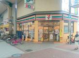 セブン-イレブン大阪ナインモール九条店