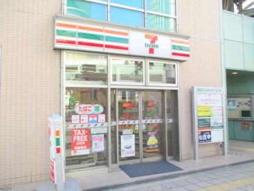 セブン-イレブン大阪肥後橋駅前店の画像1