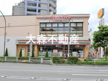 セブンイレブン大田区大森北四丁目店の画像1