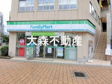 ファミリーマート の画像1
