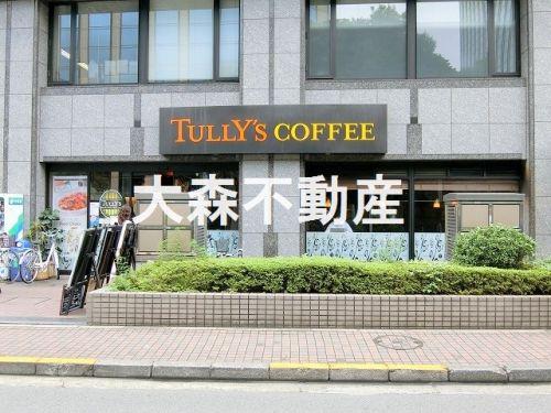 タリーズコーヒー の画像