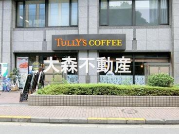 タリーズコーヒー の画像1