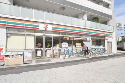 セブン-イレブン大阪新町3丁目店の画像1