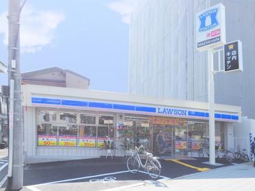 ローソン 福島吉野四丁目店の画像1