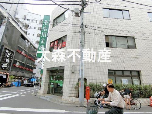 芝信用金庫 大森駅前支店の画像