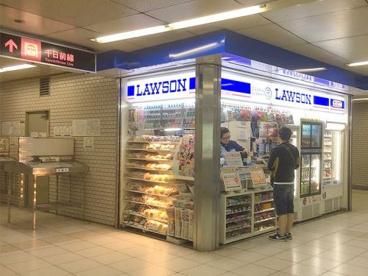 ローソン S OSL野田阪神駅店の画像1