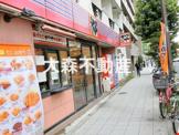 かつや 東京平和島店