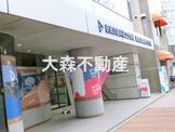 新東京歯科衛生士学校