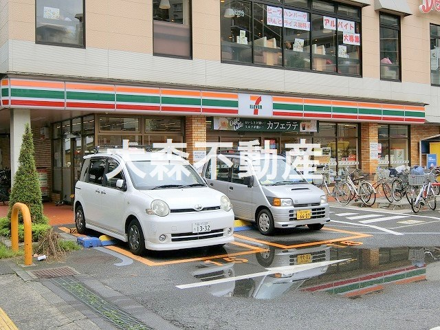 セブン-イレブン大田区大森中1丁目店の画像