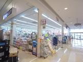 ウエルシア東大阪東鴻池店