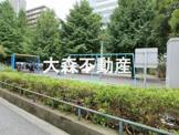 大井坂下公園