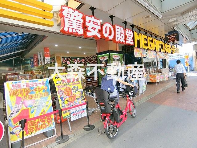 ニトリ ドン・キホーテ大森店の画像