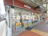 キッチンオリジン 大森山王店
