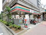 セブン-イレブン 大田区山王3丁目店