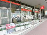 三菱東京UFJ銀行 大森支店