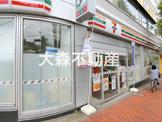 セブン-イレブン大森駅西口店