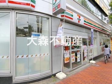 セブン-イレブン大森駅西口店の画像1