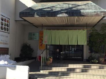 やなぎ町カフェの画像1